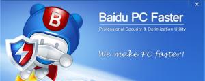 برنامج Baidu PC faster