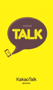 برنامج Kakao Talk  للاندرويد